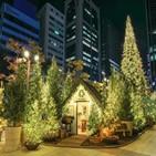 크리스마스,현대백화점,매장,고객