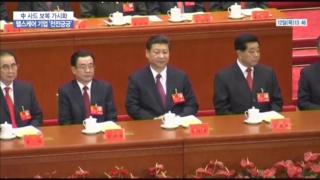 중국,의료기기,사드,수출,기업,보복