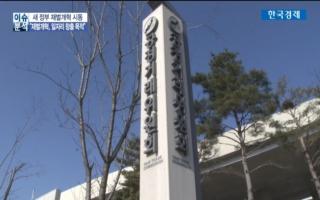 후보자,그룹,재벌,공정위,김상조,재벌개혁,위해