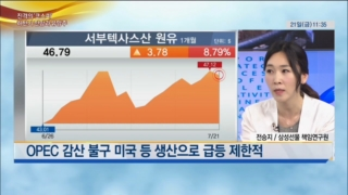 중국,주목,증가,이정기,김일구,영향