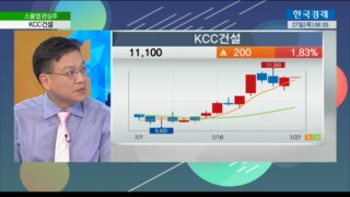 KCC건설,투자,포인트,KCC,영업이익,매출액