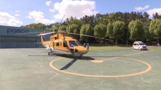 헬기,포스코,응급환자