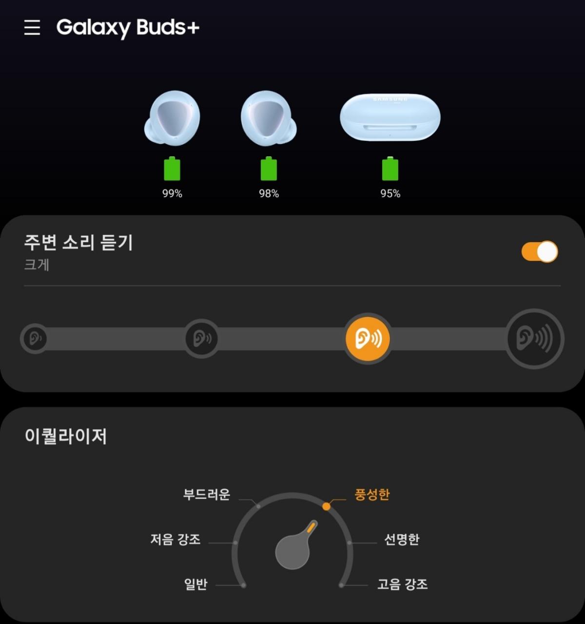 갤럭시 버즈 플러스 인터페이스 화면