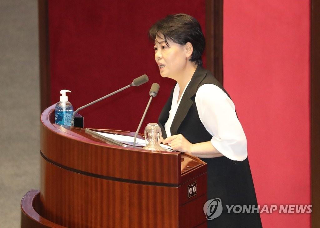 미래통합당 윤희숙 의원 (사진=연합뉴스)