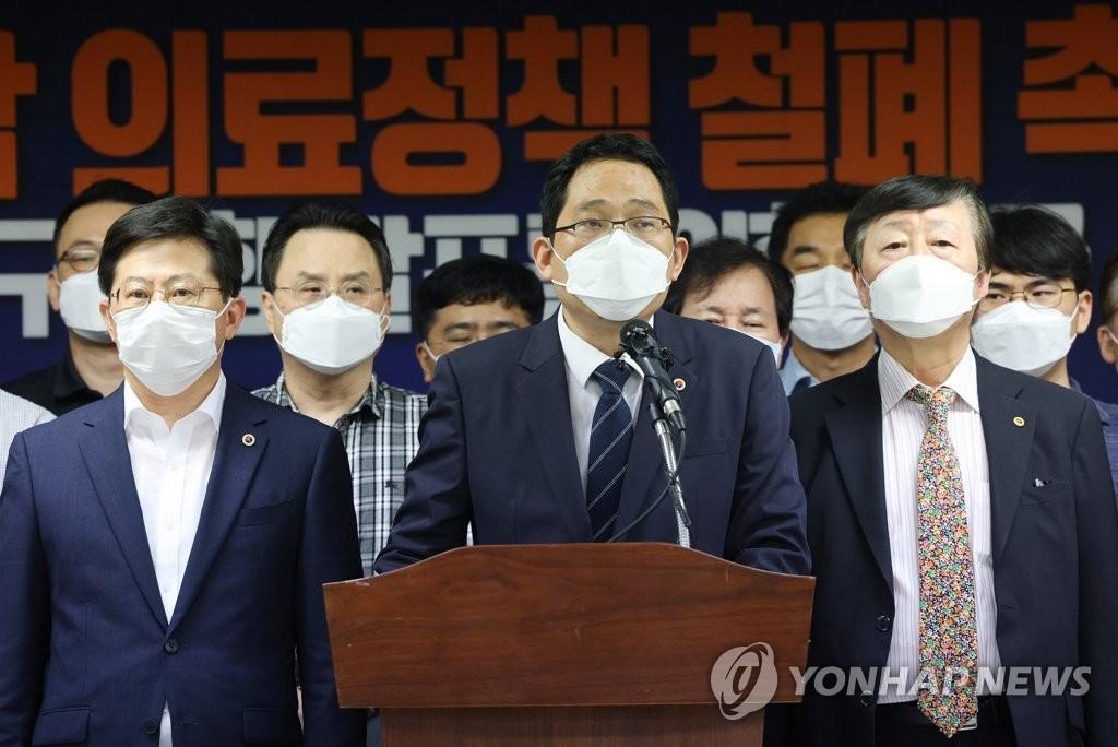 대한의협 긴급 기자회견 (사진=연합뉴스)