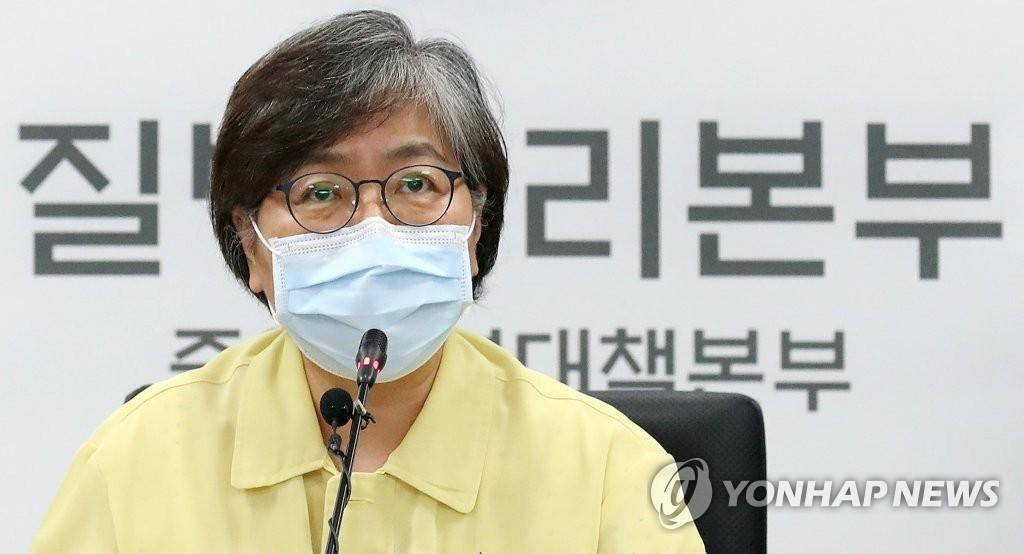 정은경 중앙방역대책본부장 (사진=연합뉴스)