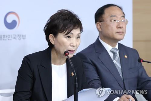 김현미 국토부 장관 (사진=연합뉴스)
