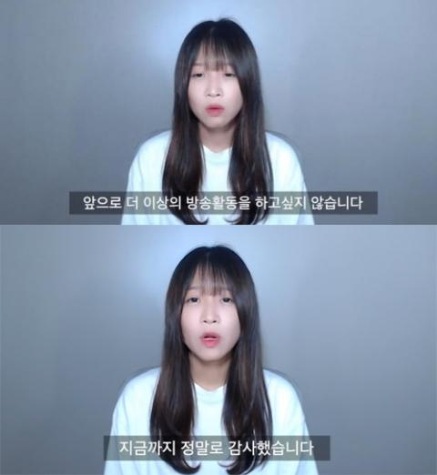 쯔양 (사진=쯔양 유튜브 캡처)