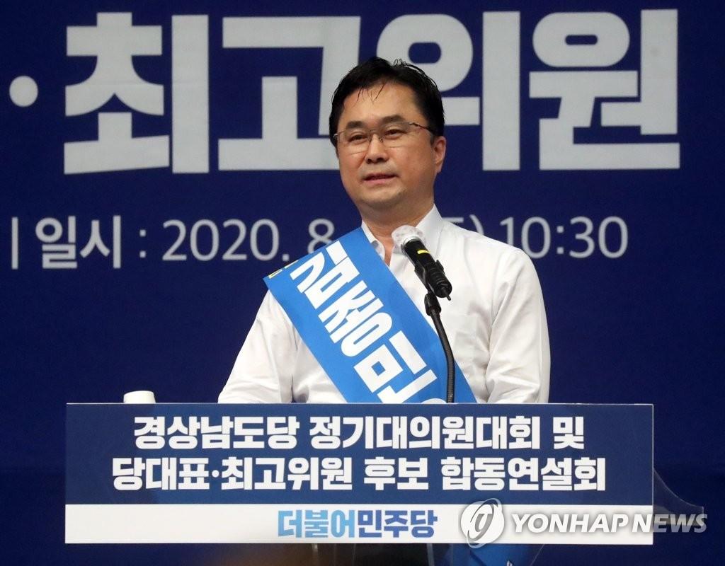더불어민주당 김종민 의원 (사진=연합뉴스)