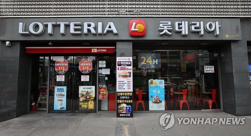 확진자 발생한 롯데리아 군자점 폐쇄 (사진=연합뉴스)