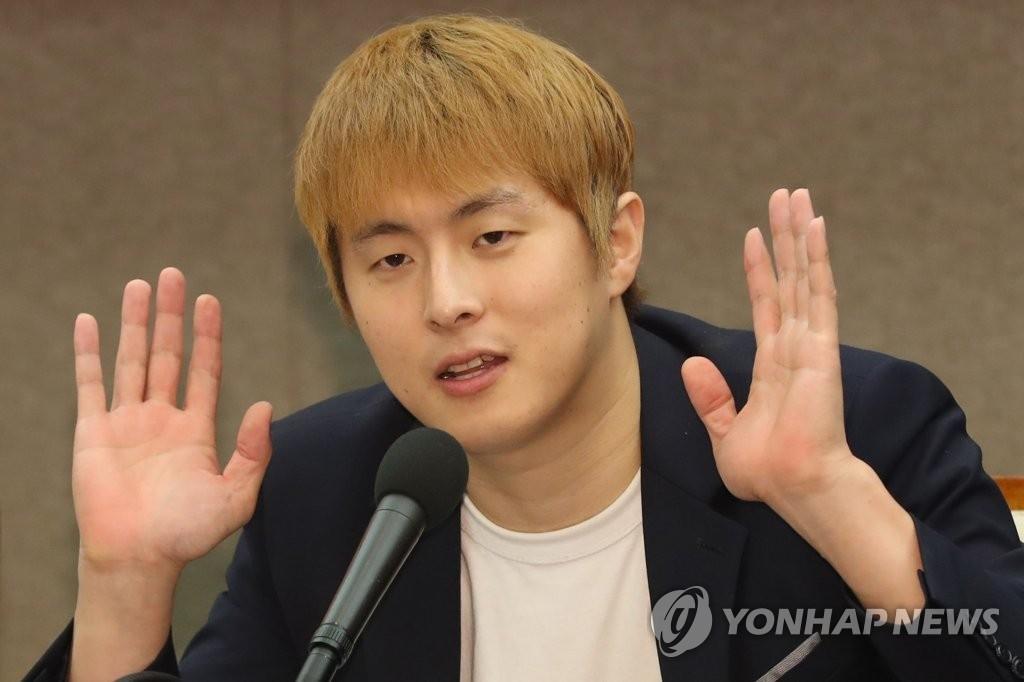기안84 (사진=연합뉴스)