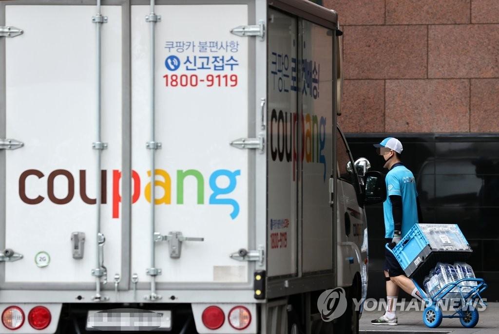 쿠팡 인천4물류센터 확진자 발생 (사진=연합뉴스)
