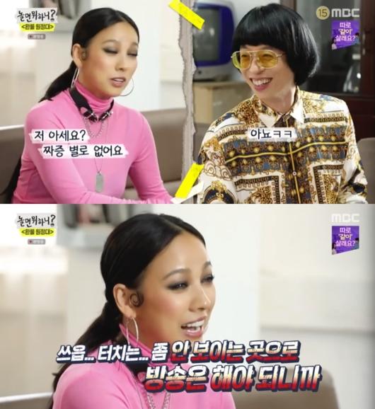 환불원정대 리더 이효리 (사진=MBC `놀면 뭐하니?` 캡처 화면)