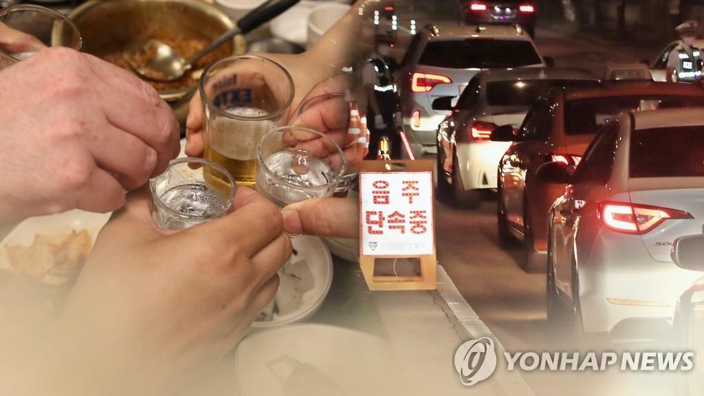 음주운전 사망사고 (사진=연합뉴스)
