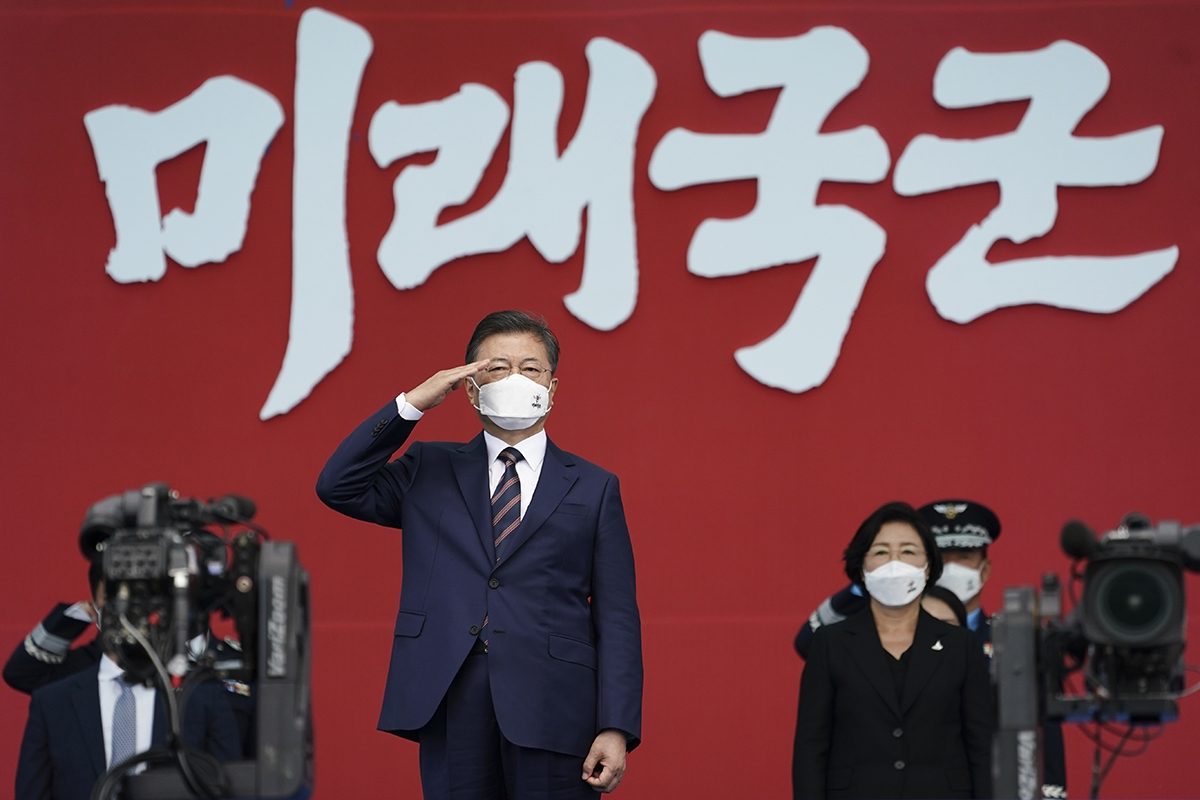 문 대통령이 25일 제72주년 국군의날 기념행사에 참석했다(청와대 제공)