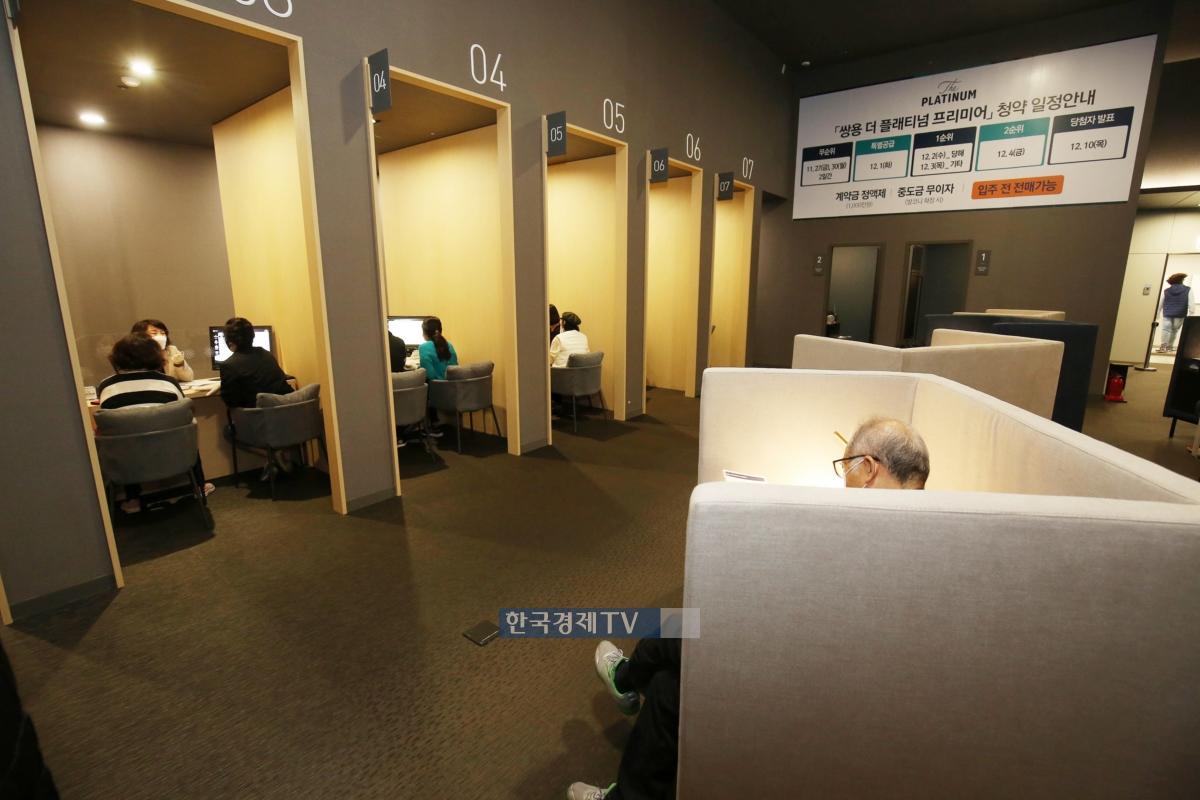 지난 18일 개관한 `쌍용 더 플래티넘 프리미어` 견본주택을 찾은 방문객들이 격벽식 상담석에서 청약 상담을 하는 모습.