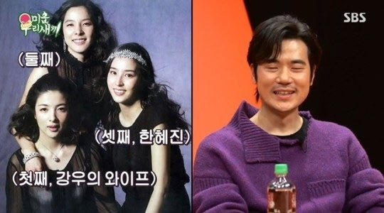How Does Kim Kang Woo S Wife Han Moo Young Look More Prettier Than Han Hye Jin World Today News
