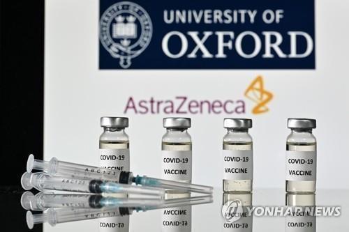 인도는 또한 3 억 명에게 접종 한 AstraZeneca 코로나 19 백신의 긴급 사용을 승인했습니다.