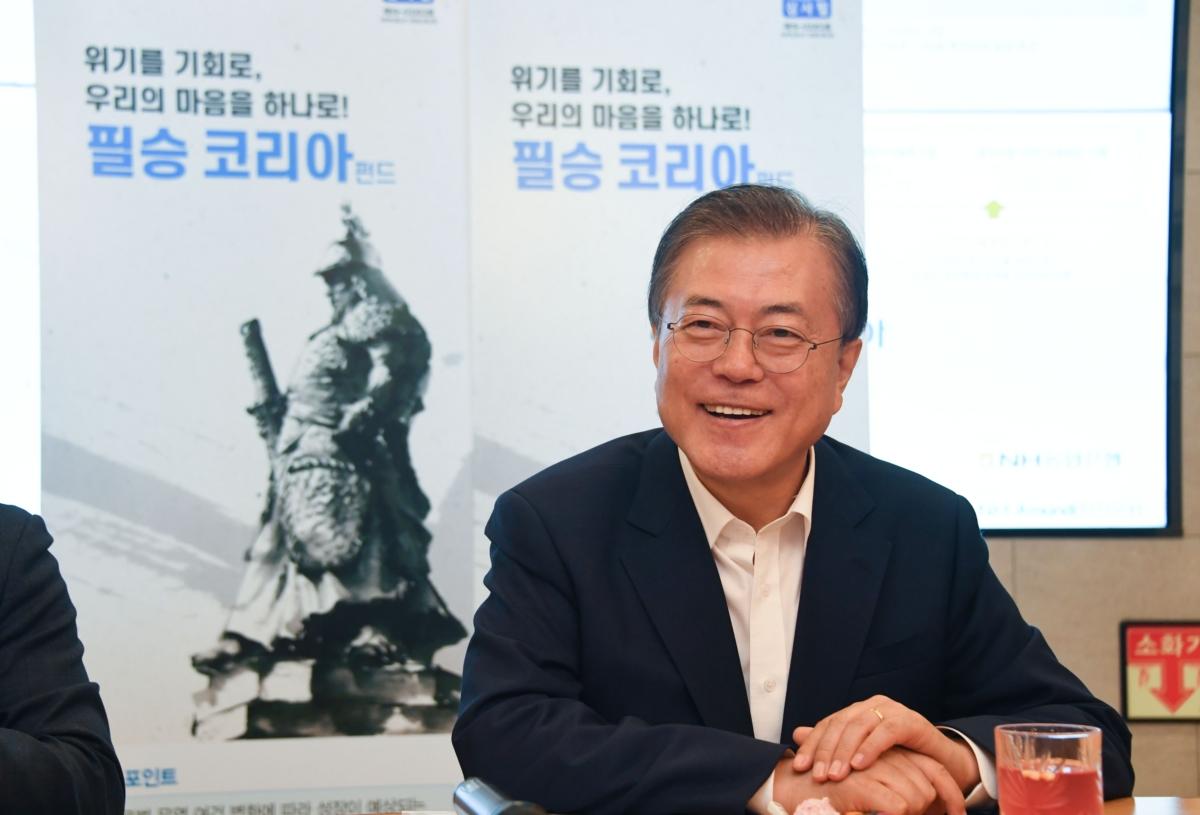 (지난 2019년 8월 NH농협은행을 통해 펀드 투자 후 간담회 중인 문재인 대통령)