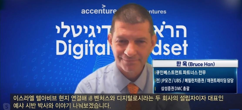 사진:유튜브 캡처