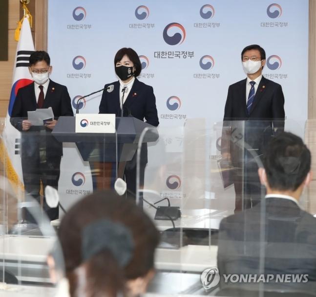 정부 `김영란법 한시 완화` 브리핑