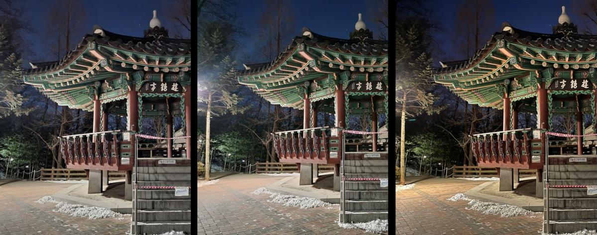왼쪽부터 갤럭시S21 플러스, 울트라, 아이폰12 프로 맥스 야간모드 사진 비교
