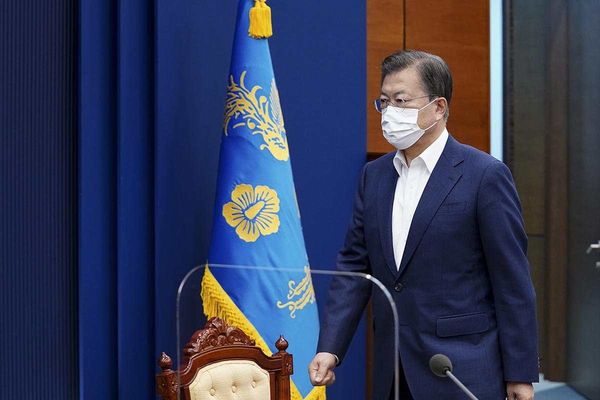 문 대통령이 2일 오전 청와대에서 국무회의를 주재했다. (청와대 제공)