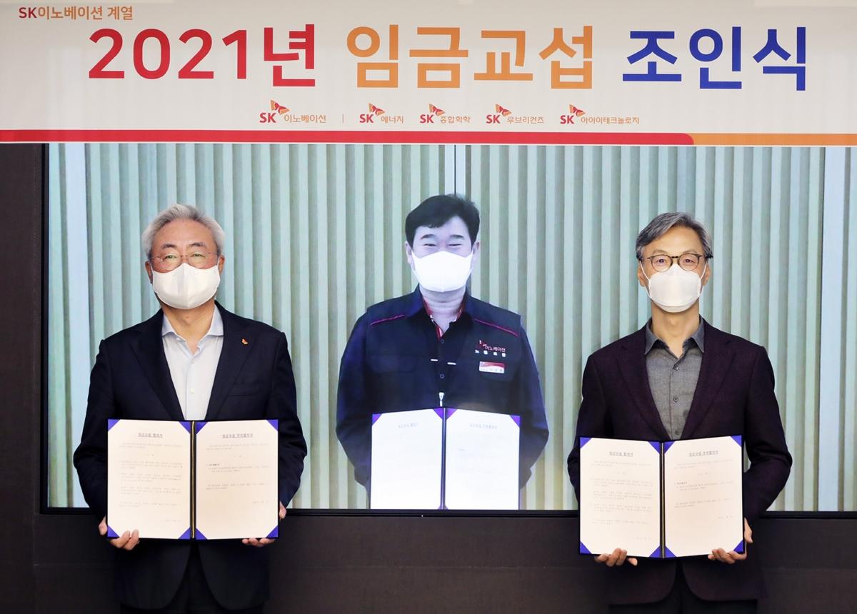2021년 임금교섭 조인식을 마친 후 (왼쪽부터) SK이노베이션 김준 총괄사장, 이성훈 노동조합위원장, SK에너지 조경목 사장이 합의서를 들고 기념촬영을 하고 있다.