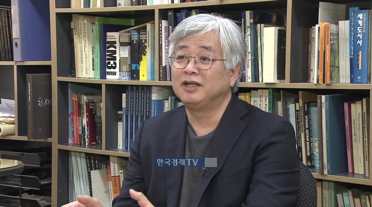 심교언 건국대 부동산학과 교수.