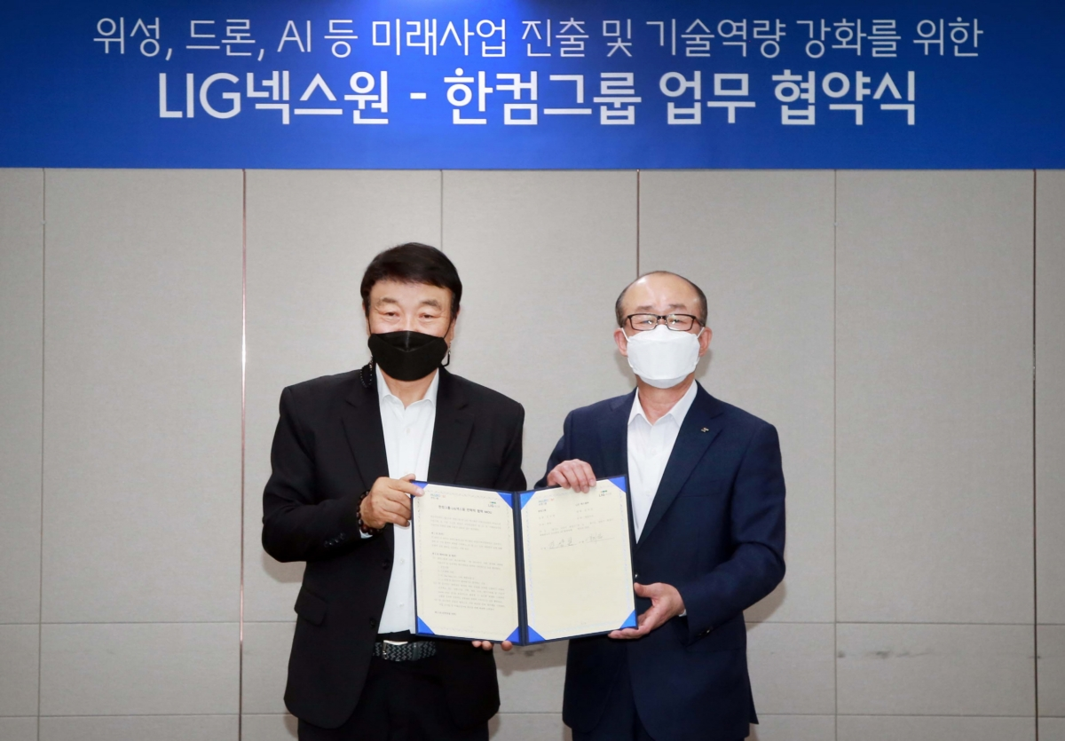 김상철 한컴그룹 회장(사진 왼쪽)과 김지찬 LIG넥스원 대표가 기념사진을 촬영하고 있다.