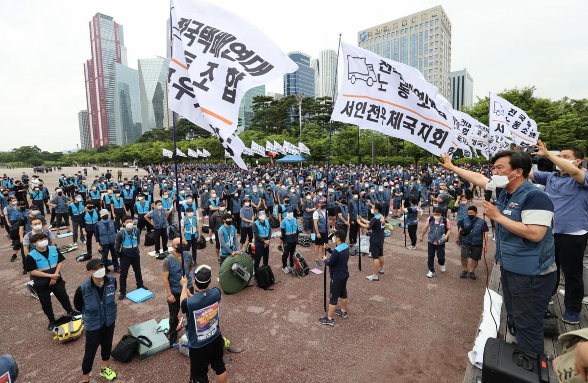택배노조, 사회적 합의 이행 촉구 상경 집회