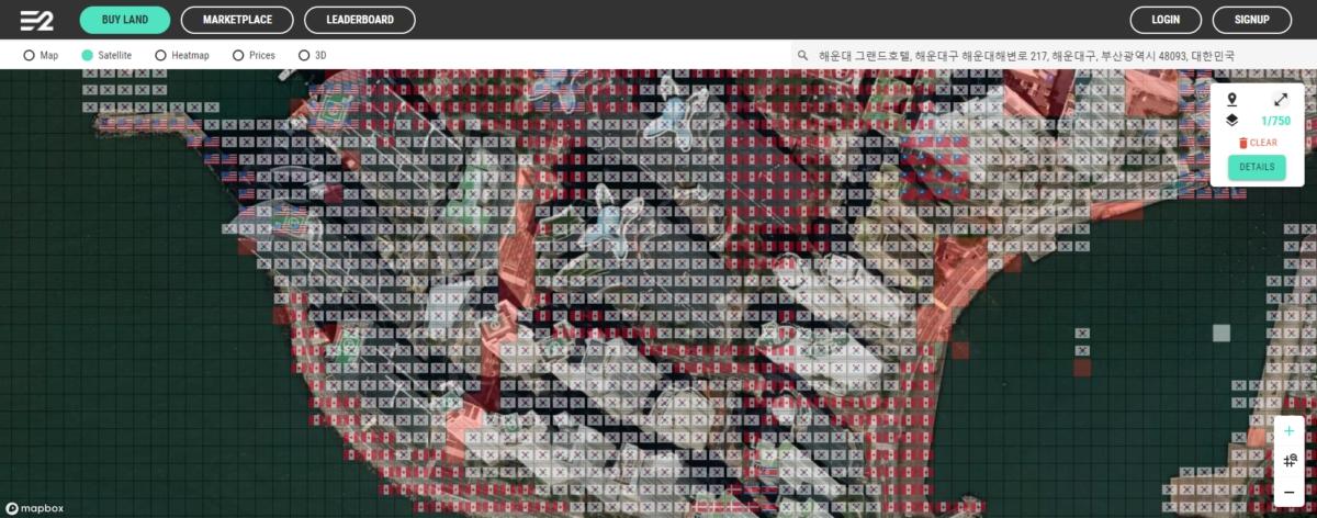 가상세계에서 부동산을 사고 파는 사이트 어스2(Earth2) (출처 : 해당 홈페이지 캡처)
