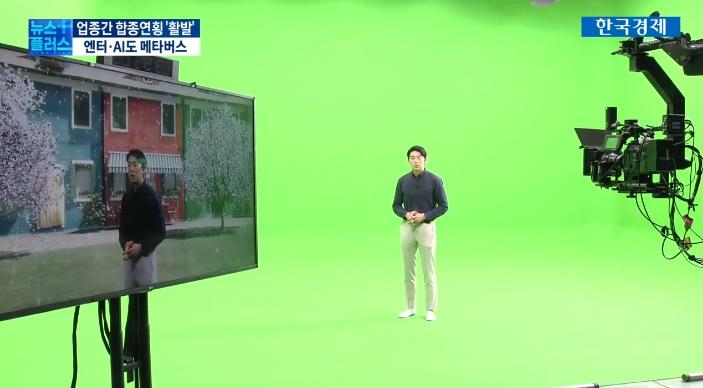 사진 : 자이언트스텝이 개발한 VFX 기술. 실감나는 가상세계 구현이 가능하다.
