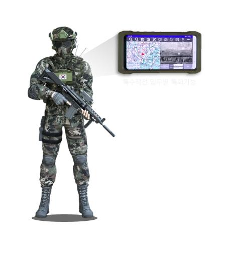 `개인전장가시화체계`는 정보처리기(스마트폰)을 통해 전장 상황을 실시간으로 획득할 수 있다.