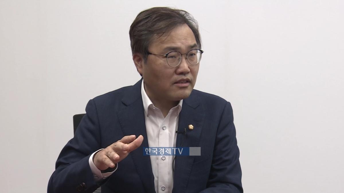 홍석준 국회의원(국민의힘, 대구 달서구갑). 영상취재=채상균.