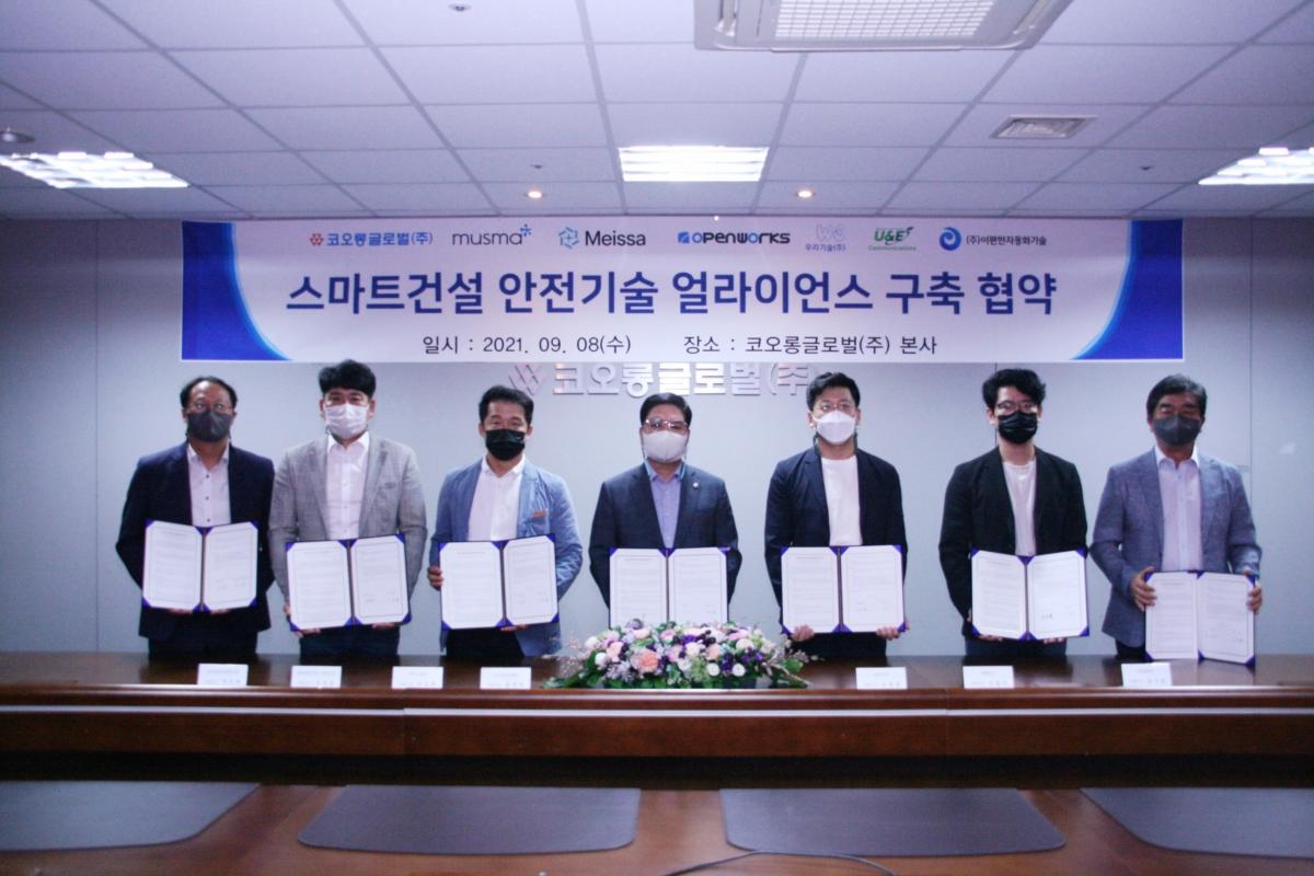 8일 코오롱글로벌은 인천광역시 송도 본사에서 '스마트 건설 안전 기술 얼라이언스'를 구축하기 위한 업무협약을 체결했다.