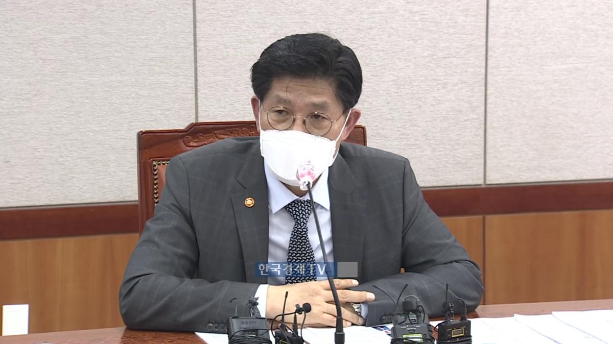 노형욱 국토교통부 장관이 9일 `제2차 주택공급기관 간담회`에서 인사말을 하고 있다.