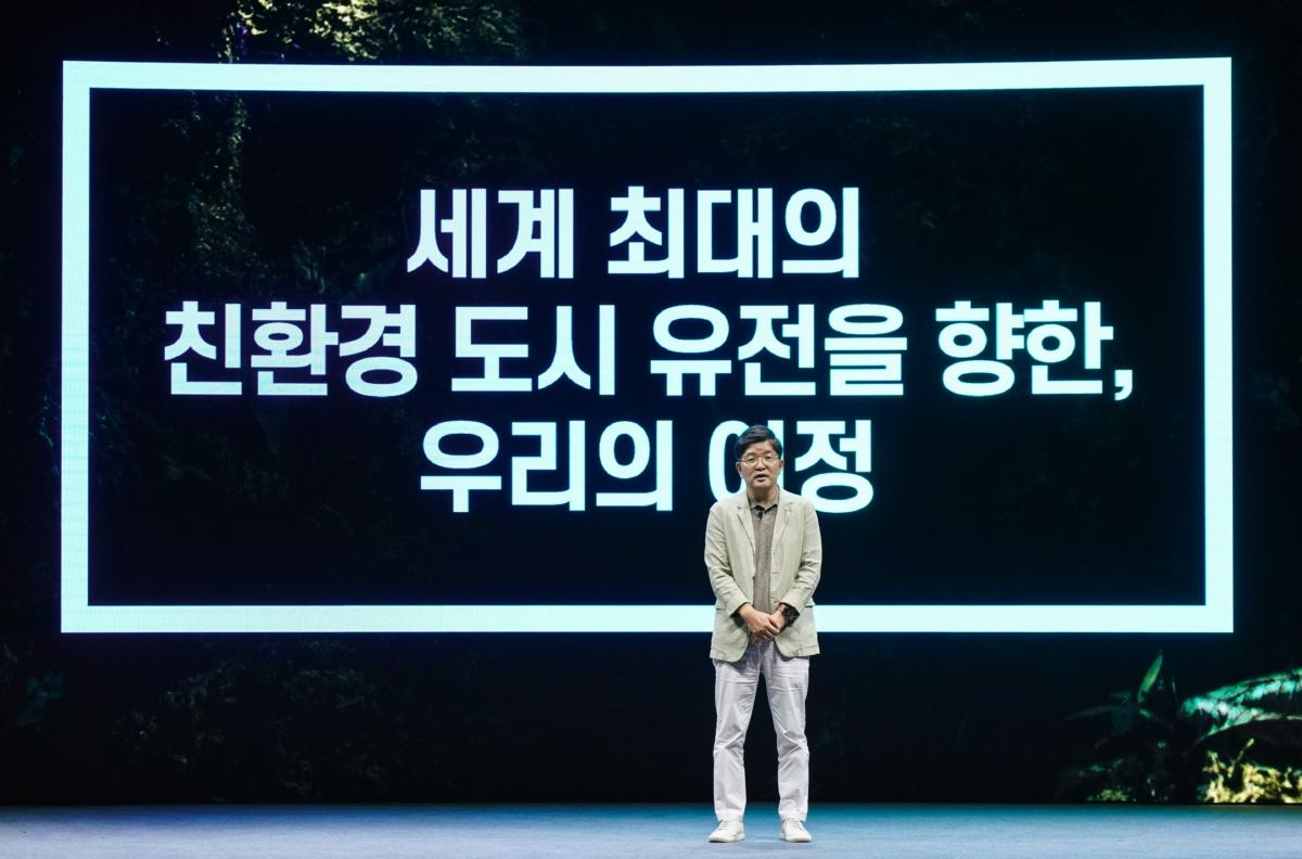 나경수 SK지오센트릭 사장