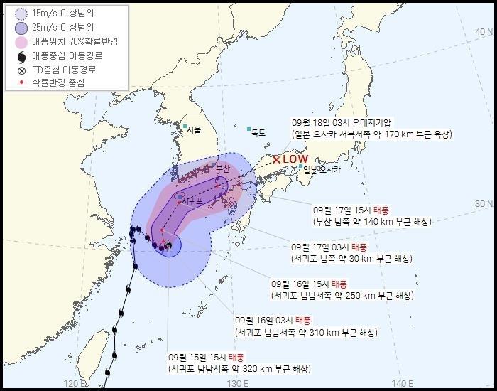 15일 오후 3시 기준 제14호 태풍 `찬투` 예상 이동경로 (사진=기상청)